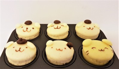 delicious and cute steamed cake